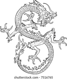 Chinese Dragon An illustration of an oriental style dragon. Raster version.