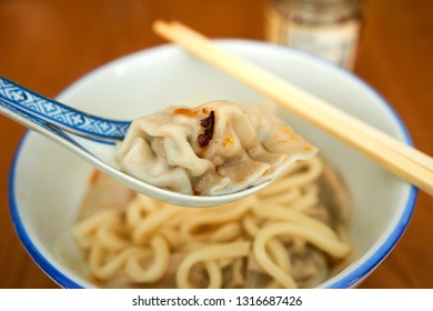 Chinese Dumplings and Udon Noodles with Oriental Pepper Spicy Sauce