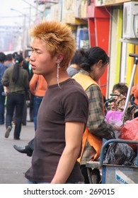 Chinese Earring