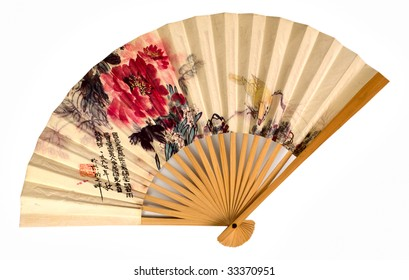 chinese fan images stock photos vectors shutterstock