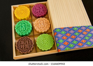 Chinese festival, family reunion Mid-Autumn Festival, moon cake-shaped soap gift box(Subtitles are: Mid-Autumn Festival, spend a good month)
