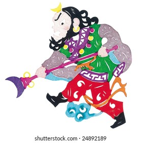 Chinese folk arts, paper cutting