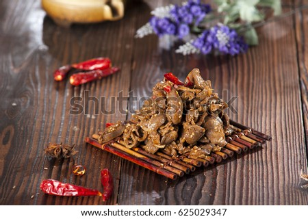Chinese Food Chicken Heart Stock Photo Edit Now 625029347