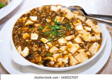 Chinese Food - Mapa Tofu Dish