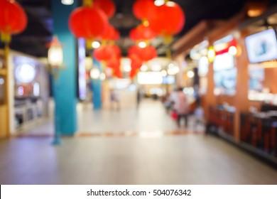 Chinese food restaurant zone blur background