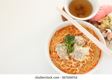 Chinese food, Tan Tan noodle with Wanton