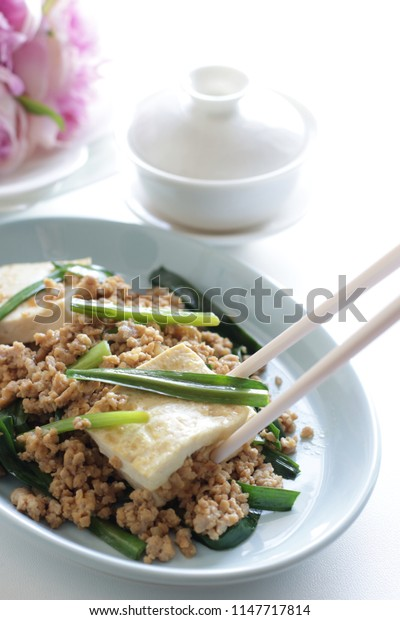 Chinese food, tofu and mince pork stir fried with leek