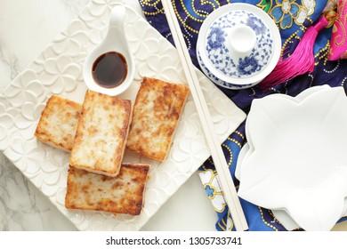 Chinese food, Turnip cake Daikon mochi, for asian new year food image