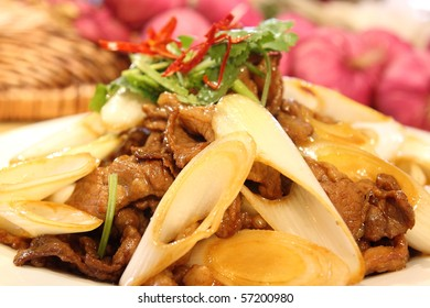 Chinese food,the main raw material for the parsley, onions, garlic.