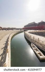 Chinese Forbidden City