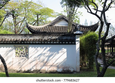 Chinese Garden And Architecture