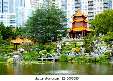 Chinese Garden of Friendship - Sydney - Australia