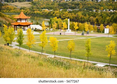 A Chinese Garden located in Louise McKinney Riverfront Park to celebrate the contributions and cultural heritage of the Chinese people in Edmonton, Alberta in the fall.