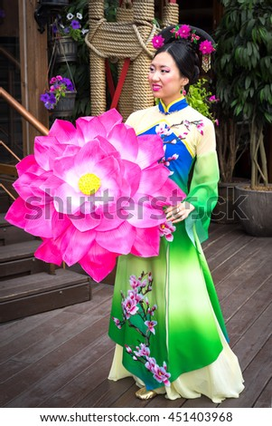 2aed7361c Chinese Girl Traditional Dress Lotus Flower Stock Photo (Edit Now ...