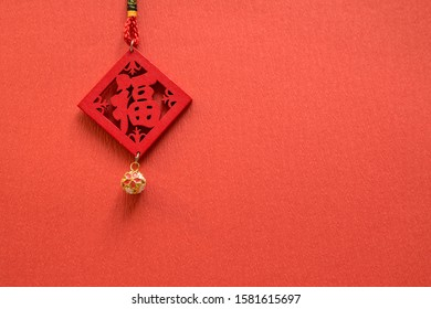 chinese God of fortune and Chinese knot of luck and Chinese gold ingots (foreign meaning blessing, prosperity, fortune)and Red envelopes and decoration with Fresh oranges on Red Paper background