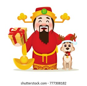 Chinese God of Wealth holding gift box and cute dog sitting near him. Chinese New Year 2018 greeting card. Raster illustration on white background.