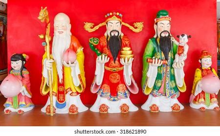 """Chinese goddess named """" Hock Lok Siew """""""
