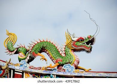 chinese green dragon