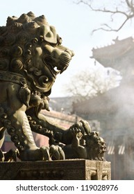 Chinese Guardian Lion have traditionally stood in front of Chinese Imperial palaces.