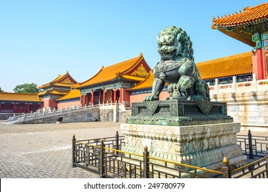 Chinese guardian lion. Located in The Palace Museum (Forbidden City), Beijing, China.