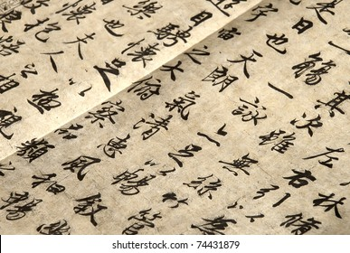 Chinese hieroglyphic text on an old beige paper