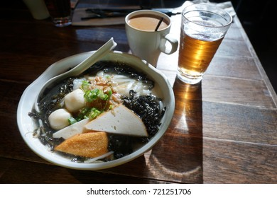 Chinese Hong Kong Food - Fish Ball Noodles and Tea