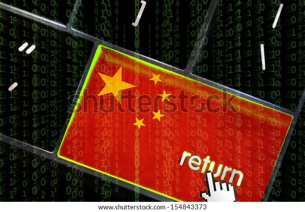Chinese Internet  space concept with the focus on the return button overlaid with binary code