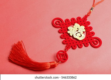 Chinese knot on red background, Chinese Spring Festival concept