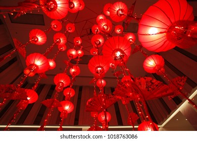 Chinese lantern decoration in night.