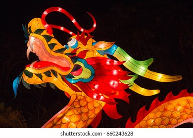 Chinese lantern, dragon shaped, silk