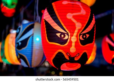 Chinese lantern, mask people