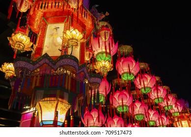 Chinese Lantern for Chinese New Year Celebration
