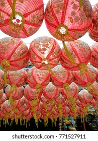 Chinese lanterns adorn