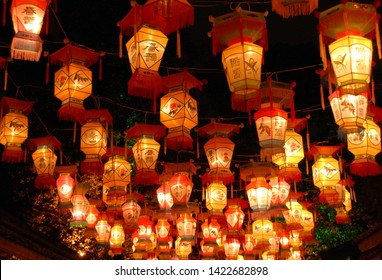 "Chinese lanterns in Chengdu at the Wuhou Temple Lantern Festival in Chengdu, China. The red and gold lanterns are for Chinese New Year. Translation of the Chinese characters is ""spring rhyme""."