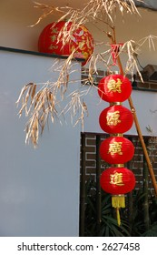 Chinese lanterns decor for lunar new year
