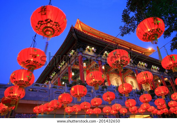 Chinese lanterns display during Chinese new year festival.