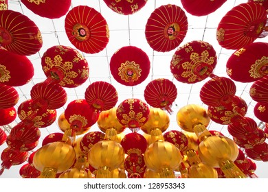 Chinese Lanterns Hanging In Celebration.