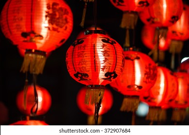 Chinese Lanterns, Chinese New Year.
