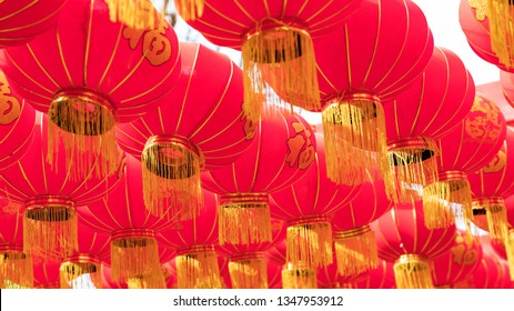 "Chinese lanterns ,The Chinese character on the lantern is ""Happy New Year or Happy New Year""."