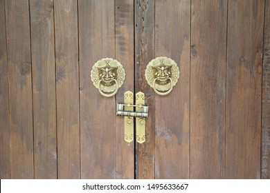 Chinese lion bolt in door