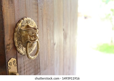 Chinese Lion bolt on door