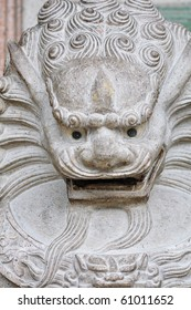 Chinese Lion, stone carving sculpture - the symbol of Power, by Chinese