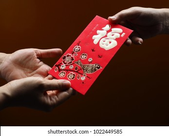 Chinese Lunar New Year celebrations theme red envelope with Chinese character means happiness or good fortune, and Chinese sentence means wishing you prosperity and may all your wishes come true!