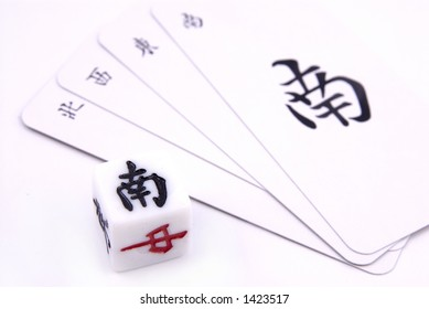Chinese Mahjong Game - South Direction