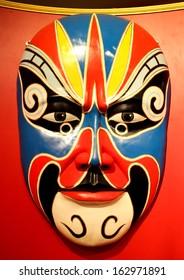 Chinese mask.