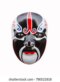 Chinese mask change
