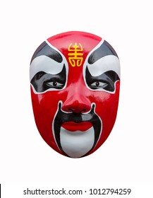 Chinese mask Fast change