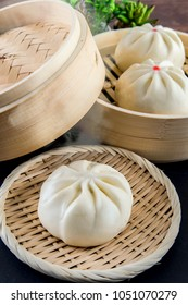 Chinese meat buns /Chinese steamed pork bun/ baozi /steamed buns with pork /pork bao