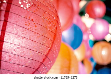 Chinese Mid Autumn festival  decorations