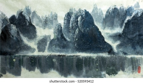 Chinese Mountain Lake And Fishing Boats